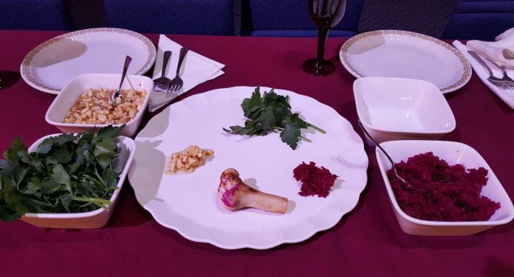 Seder Service